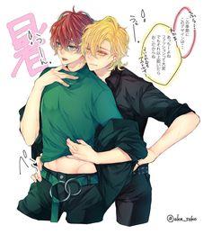 Fanarts Anime, Anime Manga, Cute Anime Boy, Anime Guys, Cute Gay Couples, Rap Battle, Anime Ships, Cute Art, Manhwa