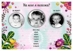 Наш сценарий на годик - Годовасие - Babyblog.ru