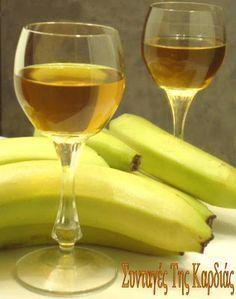 Λικέρ μπανάνα Greek Desserts, Greek Recipes, Dessert Drinks, Dessert Recipes, Cookbook Recipes, Cooking Recipes, The Kitchen Food Network, Homemade Wine, Pureed Food Recipes