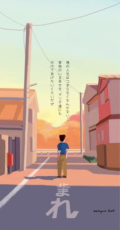 Sinchan Wallpaper, Twice Dahyun, Japanese Graphic Design, Japan Design, Japan Art, Doraemon, Location History, Avatar, Illustration Art