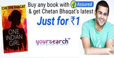 Buy any Book With Flipkart Assured & get Chetan Bhagat's Latest at Just Rs. 1