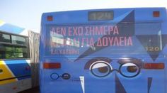 #Timeliners_ads 21.10.13: Καβάφης, #ΜΜΜ_poetry και όλα#forsale