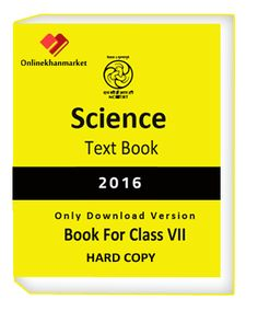 Get Ncert SCIENCE TEXT BOOK