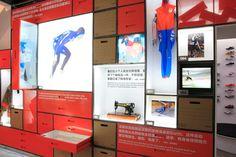 NY-Nike