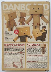 Revoltech Danbo Danboard Amazon Japan Box Version Figure (13cm) - Kaiyodo | eBay