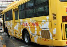 Studio Ghibli | Mitaka | Japan Travels Go To Japan, Studio Ghibli, Japan Travel