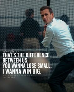 Isn't that the same thing? Boss Quotes, Attitude Quotes, Me Quotes, Motivational Quotes, Inspirational Quotes, Gabriel Macht, Harvey Specter Quotes, Suits Quotes, Gentleman Quotes