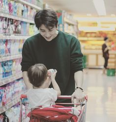mom and baby Baby and daddy korean 63 New ideas Baby und Papa Koreaner 63 Neue Ideen Cute Asian Babies, Korean Babies, Cute Babies, Father And Baby, Dad Baby, Baby Kids, Ulzzang Kids, Ulzzang Couple, Cute Family
