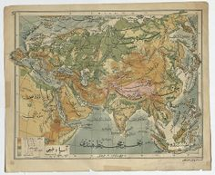 Asia Phyical by danforthnick, via Flickr