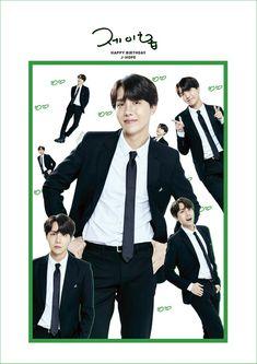 grafika bts and jhope K Pop, J Hope Birthday, Happy Birthday Me, Park Ji Min, Billboard Music Awards, Gwangju, Bts J Hope, Namjin, Guinness