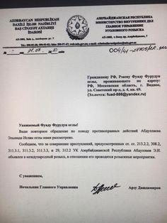 В отношении афериста Эльшада Абдуллаева объявлен международный розыск – EURO ASIA NEW'S INTERNET NEWSPAPER