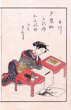 Suzuki Harunobu (1725-1770)   Title:Ehon Seirō Bijin Awase