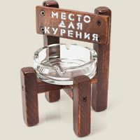 пепельница Место для курения Wooden Pallet Furniture, Home Decor Furniture, Diy Home Decor, Rustic Crafts, Wooden Crafts, Diy And Crafts, Small Wood Projects, Diy Pallet Projects, Wood Design