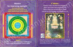 Jain Mantra for improving eyesight – Bhaktamar Stotra 3rd Shloka