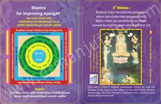 """‪‎Mantra‬ Card-3"" For Improving Eyesight For more Mantras visit on http://www.drmanjujain.com"