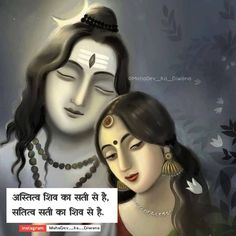 Ambe Maa, First Love Quotes, Lord Shiva, Halloween Face Makeup, Attitude Quotes, Ganesh, Printers, Krishna, Instagram