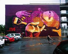 INTI New Mural In Atlanta, USA StreetArtNews