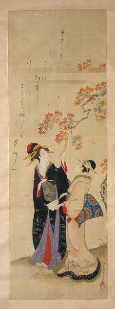Women with Maple,  Japanese,  Chôbunsai Eishi, about Kyôwa (1801–04) to first half of the Bunka (1804–18) era
