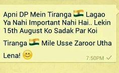 Apni DP mein Happy Independence Day