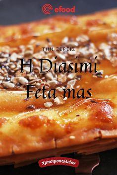 🕐Ήρθε η ώρα να τη δοκιμάσεις λοιπόν ✅Τηλεφώνησε μας τώρα ☎️2104010824 ☎️6946352863 (CU) ☎️6970412785 (What's up) 🌀Efood Feta, Macaroni And Cheese, Pie, Ethnic Recipes, Desserts, Pie And Tart, Pastel, Deserts, Fruit Cakes