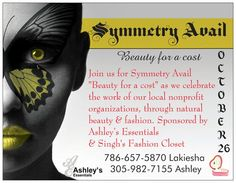 Symmery Avail