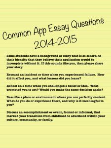Common App College Admission Question?