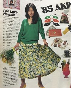 Clueless Fashion, 90s Fashion, Retro Fashion, Spring Fashion, Girl Fashion, Fashion 2020, Vintage Fashion, Fashion Outfits, Fashion Design
