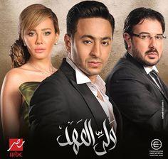موقع كمشه: مسلسلات عربية - افلام ومسلسلات وعروض حصرية اون لاين