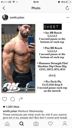 Chest workout Julian Michael Smith