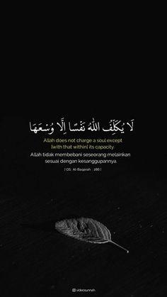 Beautiful Quran Quotes, Quran Quotes Love, Quran Quotes Inspirational, Islamic Love Quotes, Spiritual Quotes, Amazing Quotes, Hadith Quotes, Muslim Quotes, Smile Quotes