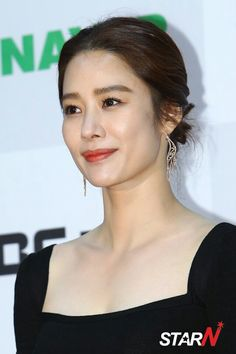 APAN Star Awards 2015 Star Awards, Boys Over Flowers, K Beauty, Korean Actresses, Beautiful Asian Women, Korean Beauty, Asian Woman, Korean Fashion, Hair Cuts