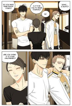 Read 19 Days Chapter 285 - The super cute and funny adventures of a boy and his BFF(best friend forever). You'll find out the names of the main characters after 113 pictures(maybe). Enjoy the manga! Days Manga, I Love My Son, 19 Days, Manga Sites, Anime People, Shounen Ai, Childhood Friends, Best Friends Forever, Haikyuu Anime