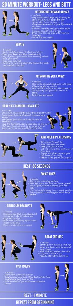 20 Minute Workout: Legs and Butt