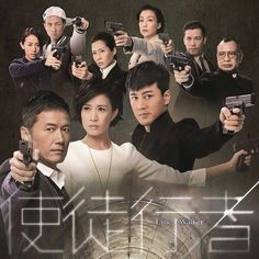 tvbfansforever's photo on Instagram Hong Kong TV series TVB