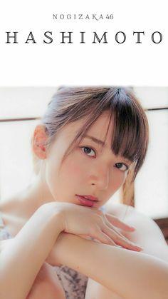 Pin by awawawa on Beauty