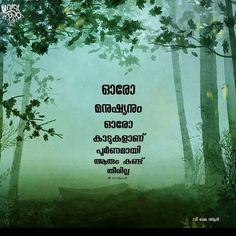 Deep Quotes, Sad Quotes, Happy Quotes, Qoutes, Life Quotes, Status Quotes, Attitude Quotes, Malayalam Quotes, Bible Verse Wallpaper