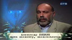Посмотреть видео «Территория призраков. Физиогномика», загруженное Andrej Murzin на Dailymotion.
