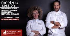 Oι Chef Ambassadors του Μητροπολιτικού Κολλεγίου, Νίκος Ρούσσος και Γεωργιάννα Χιλιαδάκη, σε ένα μοναδικό MEET-UP SESSION Chef Jackets, Meet