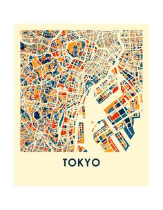 Etsy の Tokyo Map Print Full Color Map Poster by iLikeMaps