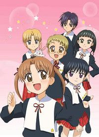 Gakuen Alice----About a school for kids with special powers and a man who wants to turn them into weapons.  Very involved and incomplete. Highly recommended!! there's something for everyone here! XD