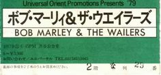 Bob Marley and the Wailers  1979 concert ticket.