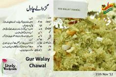 Chicken Korma Recipe, Biryani Recipe, Gosht Recipe, Healthy Oatmeal Recipes, Protein Shake Recipes, Veg Dishes, Food Dishes, Rice Dishes, Indian Food Recipes