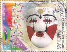 Briefmarke-Europa-Südosteuropa-Griechenland-3.00-2014-ΦΕΒΡΟΥAΡΙΟΣ