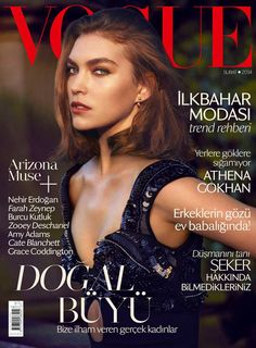 Arizona Muse by Sean & Seng on the cover of Vogue Turkey February 2014