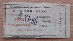 Tickets Dynamo Kyiv - Celtic Glasgow, Scotland 1986, 100% original