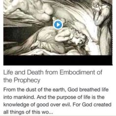 Life and Death from Embodiment of the Prophecy http://www.andrewtheprophet.com/11301/260740.html