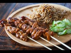 Chicken Satay with Peanut Noodles Recipe