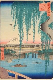 Yatsumi Bridge