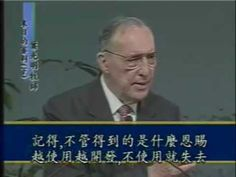Derek Prince - God's Judgment, Heaven and Hell