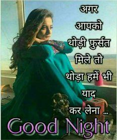 Crazy Facts, Weird Facts, Good Night Hindi, Math, Strange Facts, Math Resources, Mathematics